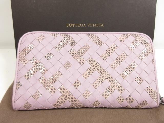 ボッテガヴェネタ BOTTEGA VENETA パイソン イントレチャート ラウンドジップ長財布 ご来店のお客様よりお買取り♪