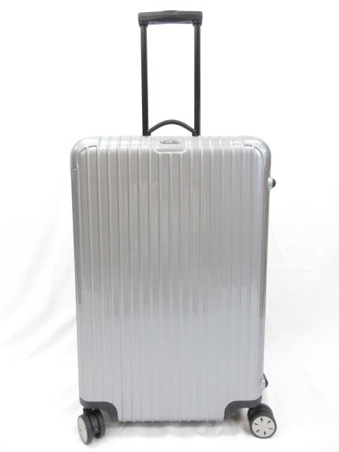 リモワ RIMOWA 4輪スーツケース シルバー系 宅配買取にてお買取り♪